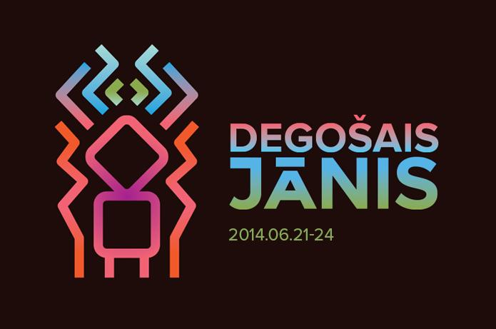 DEGOŠAIS JĀNIS (DEGANTIS JONAS)